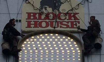 Aussenwerbung Block House